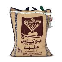 ابو كاس عنبر بشاور أرز هندي بسمتي أبيض 10 كج