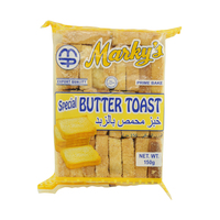 Markey's Special Butter Toast 150g
