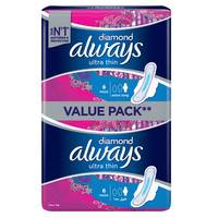 Always Diamond Ultra Thin Sanitary Pad Value Pack Extra Long 12 Pads