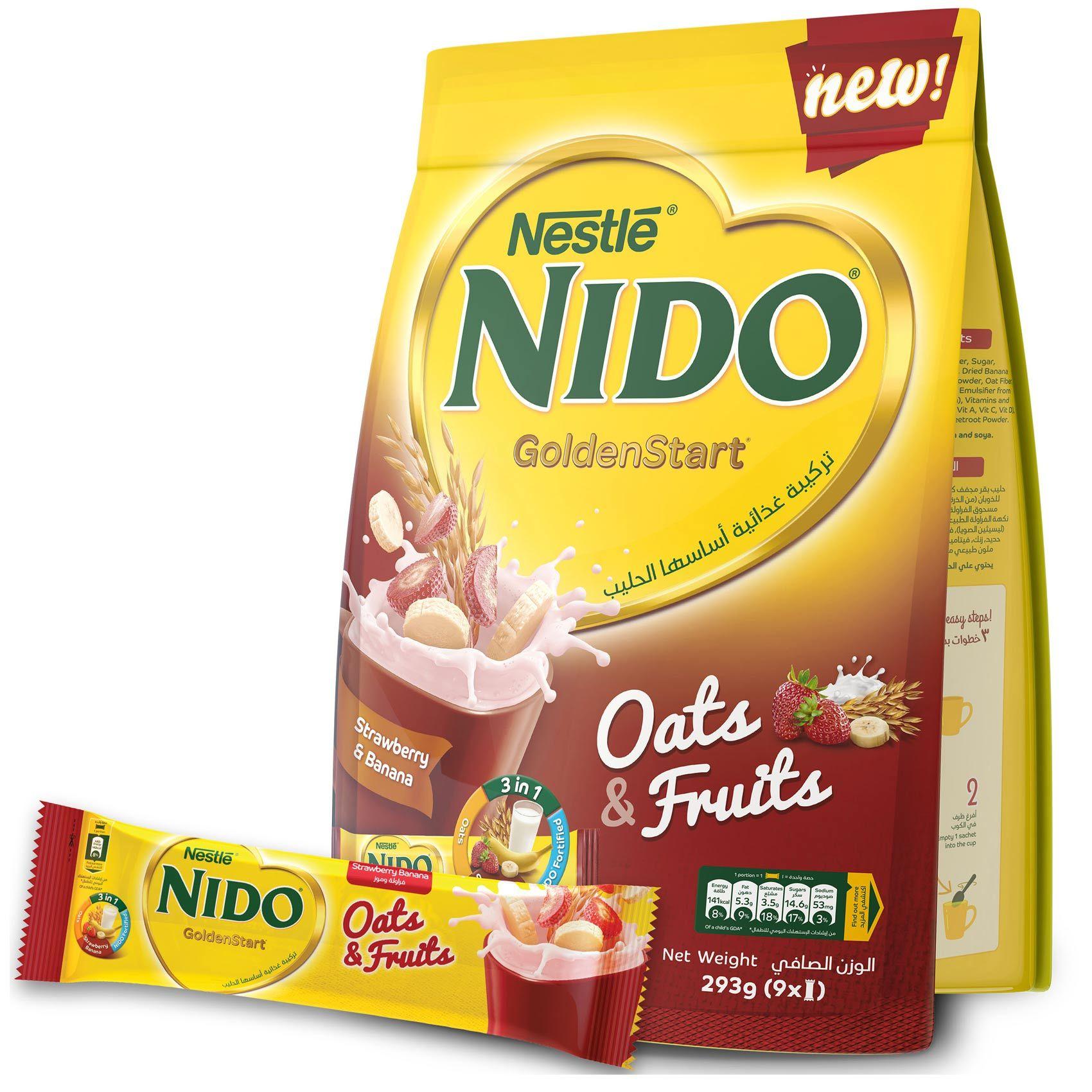 NIDO GOLDENSTART STRWBRY POUCH 293G