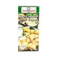 Al kabeer cheese samosas 12 pieces - 240 g