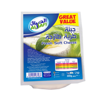 Al Safi Fresh Soft Cheese 300g