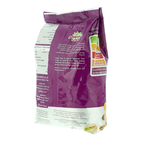 Bayara-Extra-Mixed-Nuts-300g