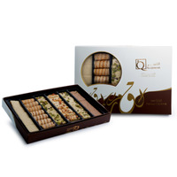 Al Qamar Premium Halawa 500g