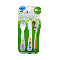 Philips Avent Toddler Cultury Set 18 Months+