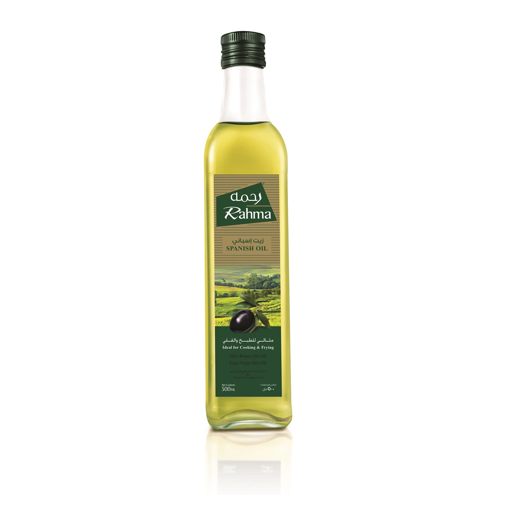 RAHMA COOKING OLIVE OIL 500ML