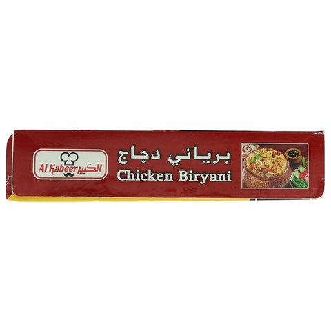 Al-Kabeer-Chicken-Biryani-400g