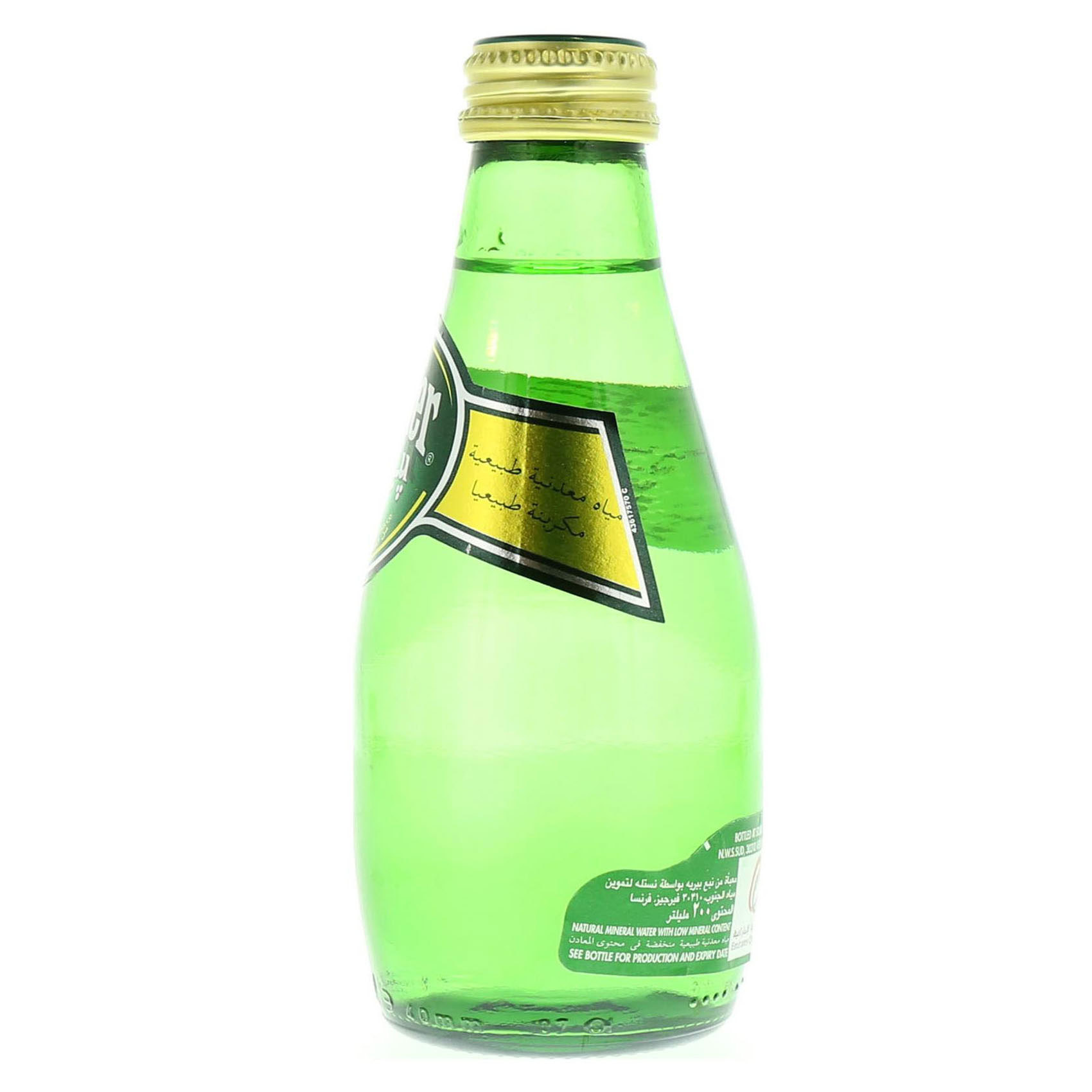 PERRIER WATER 200ML