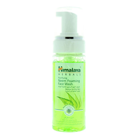 Himalaya-Purifying-Neem-Foaming-Face-Wash-150ml