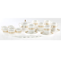 Porcelain Set Gold & White 26Pcs