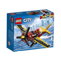Lego City Race Plane
