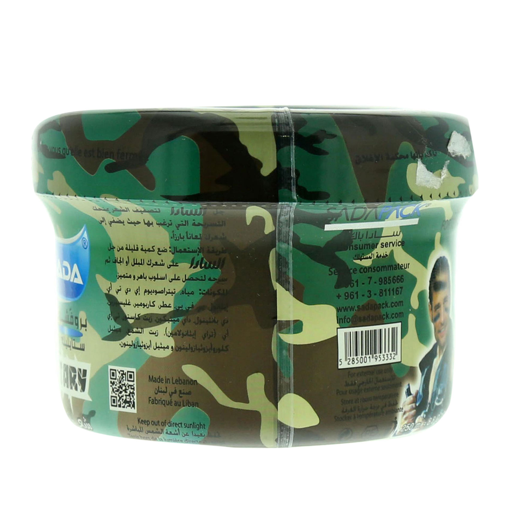 EL SADA LONG LAST 250ML - MILITARY