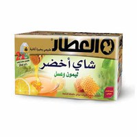 Al Attar Ginger Lemon AND Honey 20 Tbags