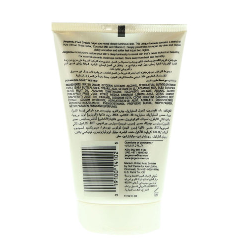 Jergens-Smoothes-&-Softens-Foot-Creame-100ml