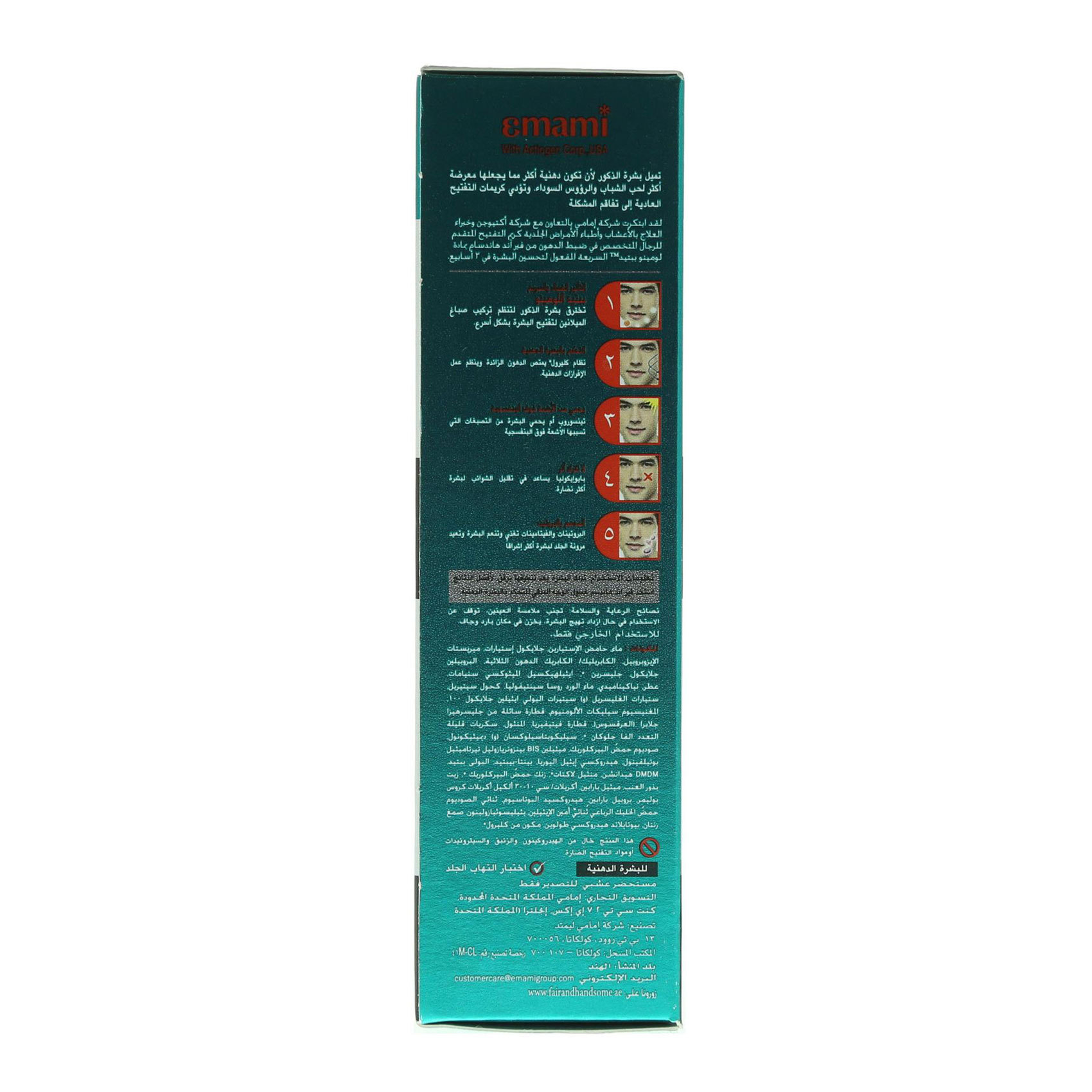 EMAMI F&H OIL CONTROL CREAM 50ML