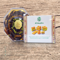Nadiya Khodri Dates with Mixed Nuts 420g + Arabian Sweets 120g Free