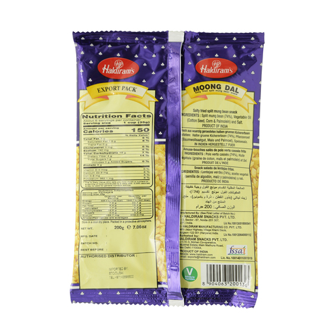 Haldirams-Fried-Moong-Dal-200g