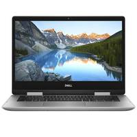 "Dell 2in1 Inspiron 5482-1238 i3-8145 4GB RAM 1TB Hard Disk 14"" Screen"