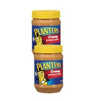 Planters Peanut Butter Smooth 510gx2