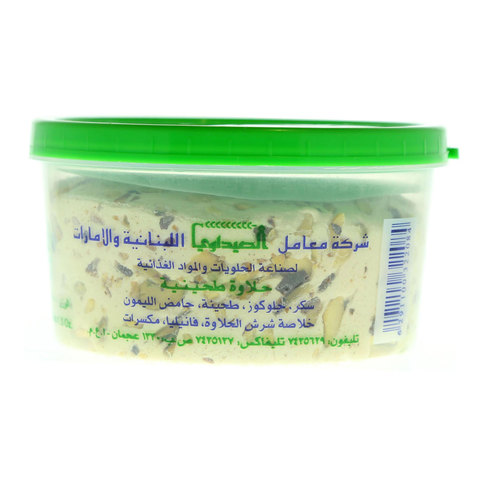Al-Seedawi-Halawa-Tahinia-500g