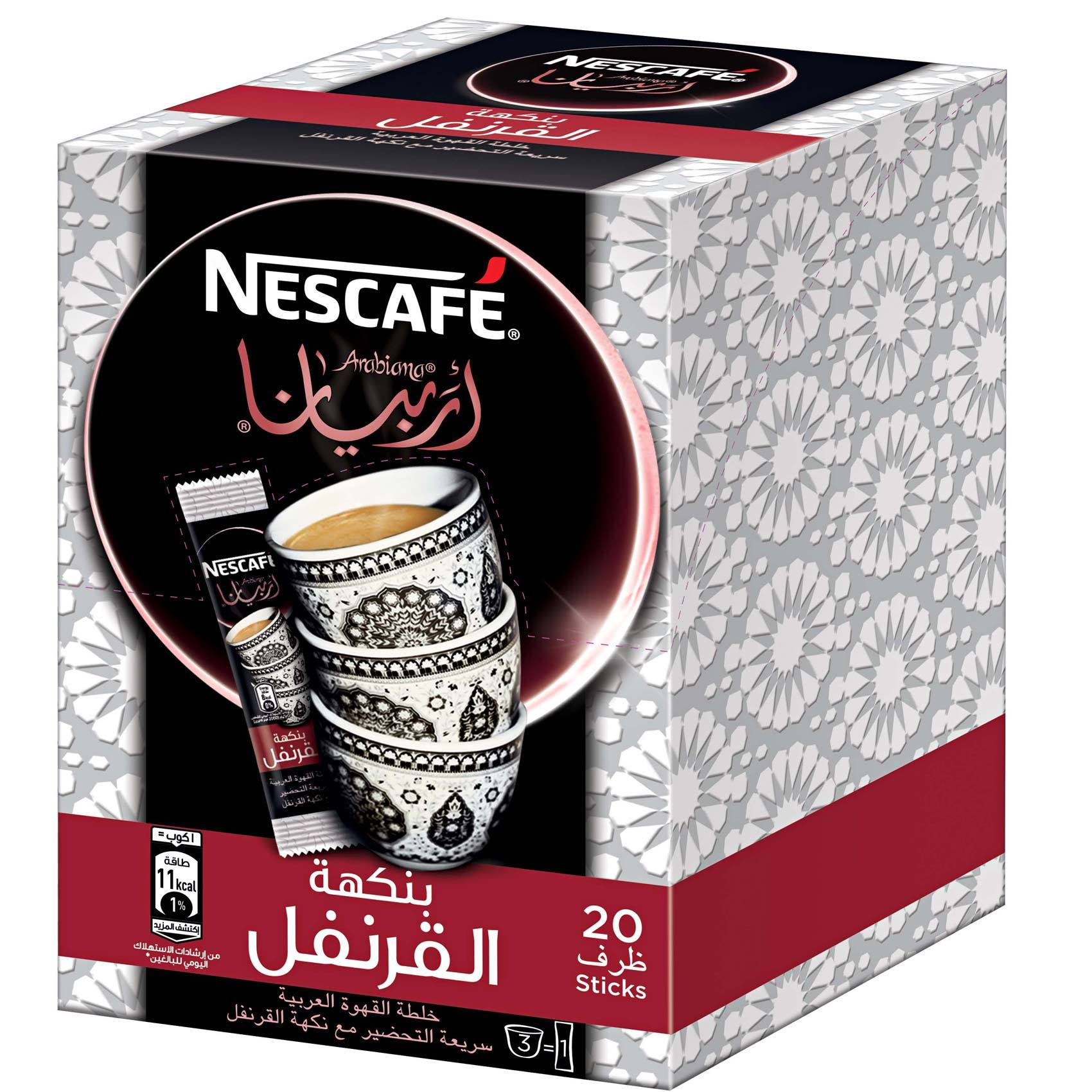 NESCAFE ARABIANA CLOVES 3GX20