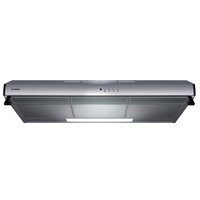 Bosch Built-In Hood DHU965CGB 90Cm