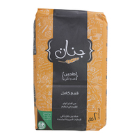 Jenan Pure Wheat Flour Wholemeal 2Kg