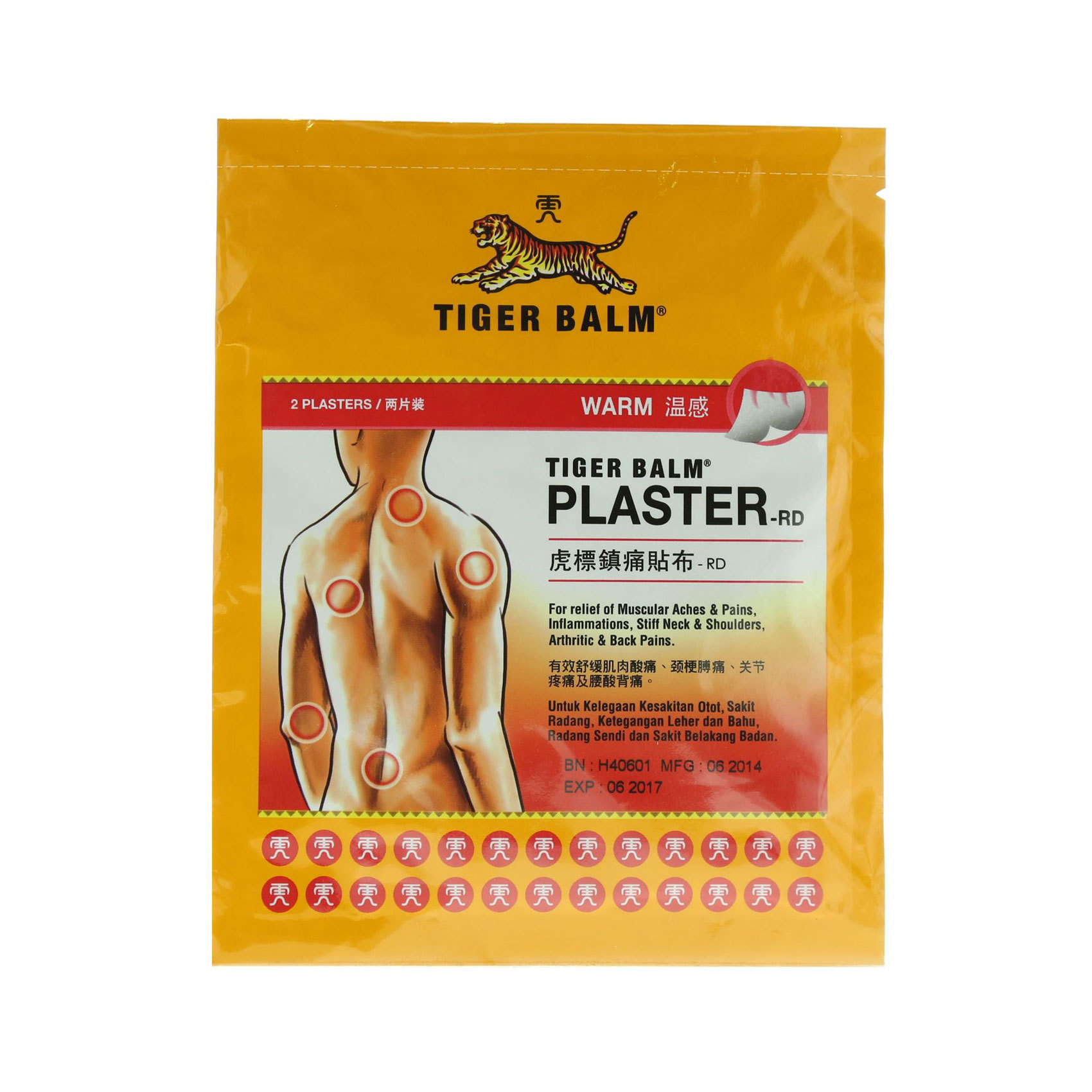 TIGER MEDICATED PLASTER X2