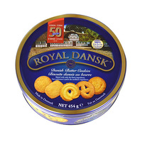 Royal Dansk Cookies Danish Butter 454GR