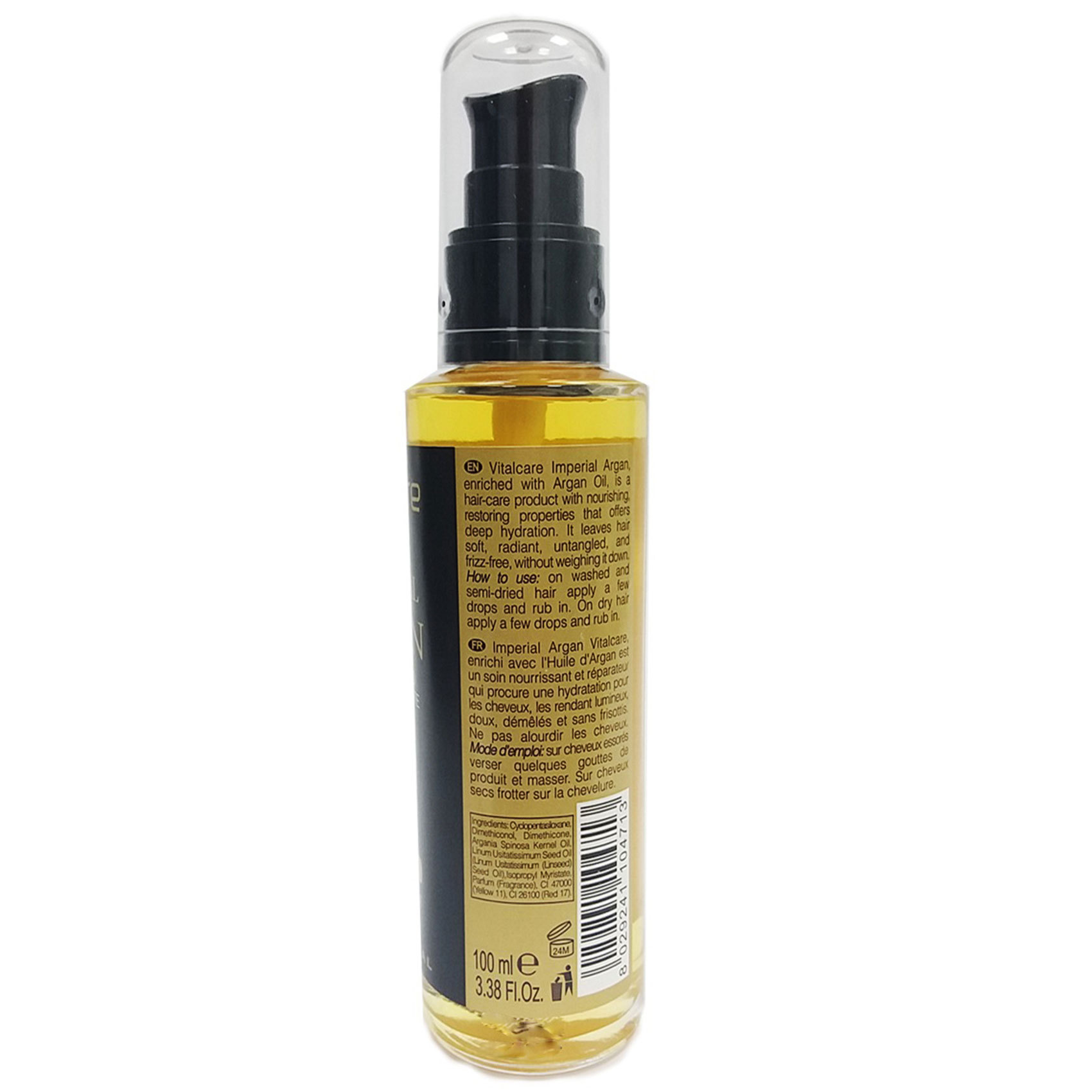 GOLD OIL WITH ARGAN OIL 100ML