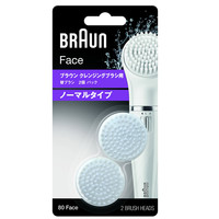 Braun Face SE80 Normal Brush Refill 2 count