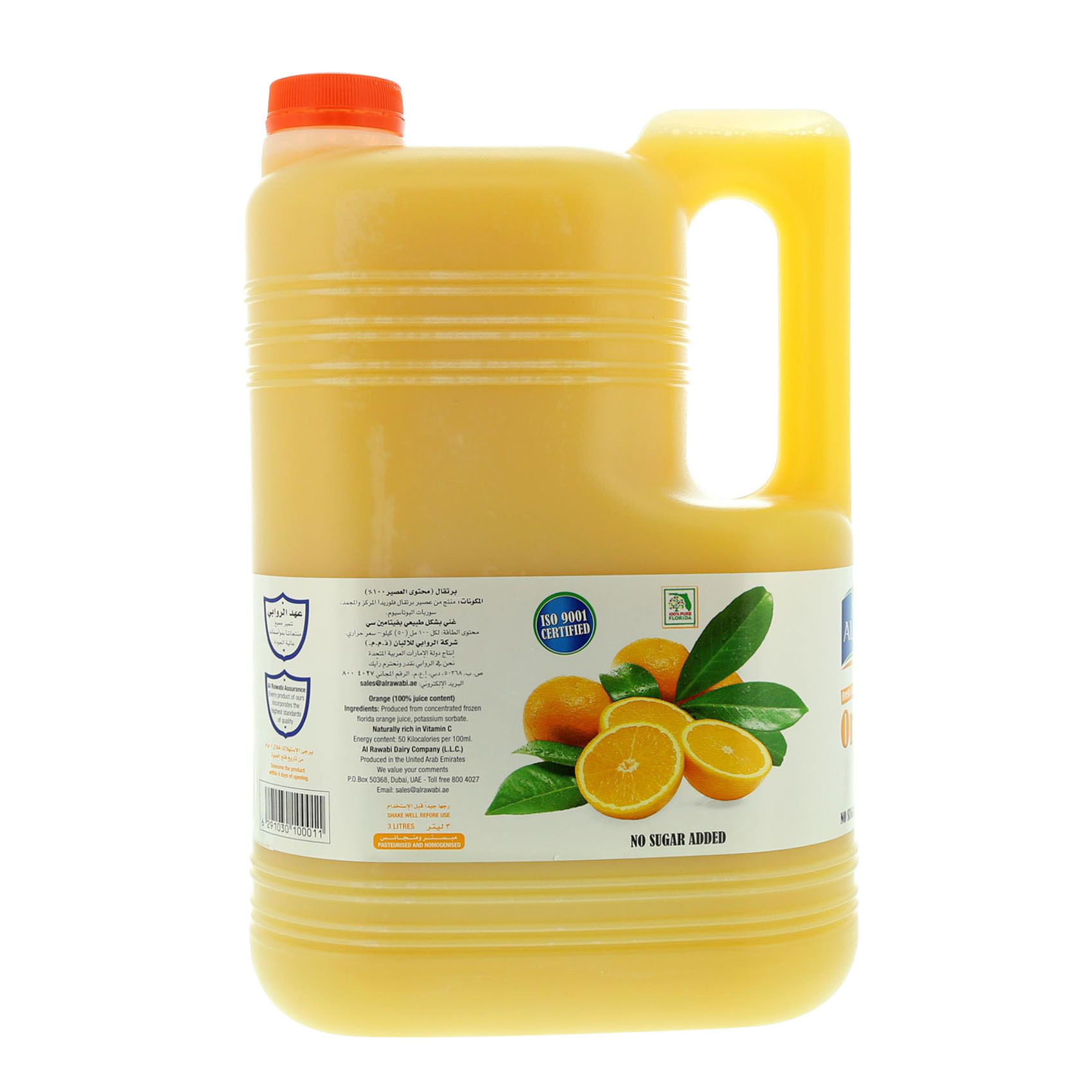 AL RAWABI JUICE ORANGE 3L