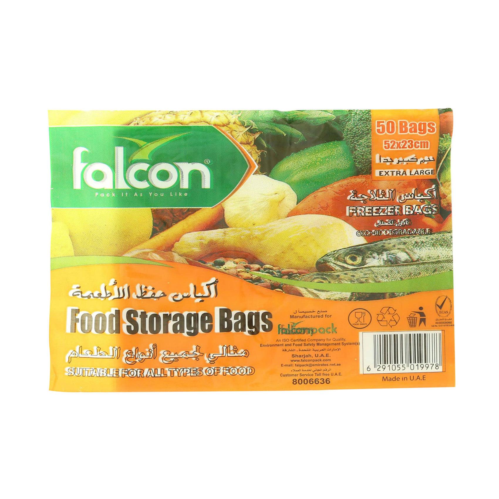 FALCON FOOD STORAGE BAGS 52X23CMXL