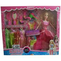 Fajibao Doll Trendygirl Set 8307/11 With Accessories