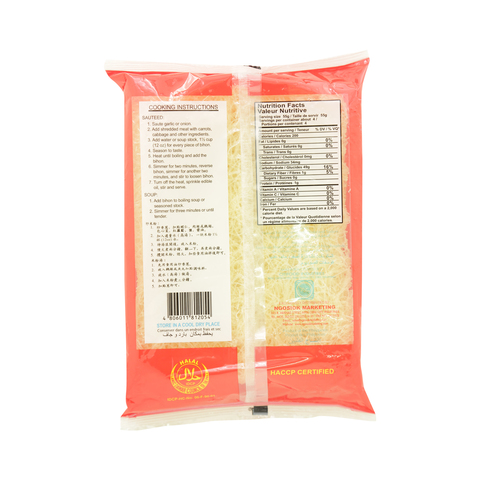 Super-Golden-Bihon-Cornstarch-Sticks-227g