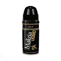 Malizia Uomo Gold Deodorant For Men Body Spray 15ML +50ML Free