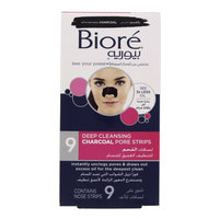 Biore Deep Cleansing Charcoal Pore Strips x9