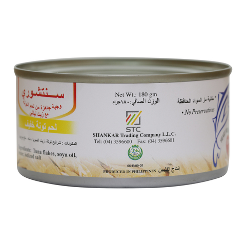 Century-Tuna-Flakes-In-Vegetable-Oil-180g