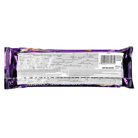 Merba-Chocolate-Cookies-200g