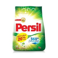 Persil Powder 360 Detergent Regular 4KG + Gel 1L Free