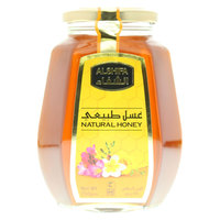 Alshifa Natural Honey 750g