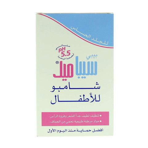 Sebamed-Children'S-Shampoo-250ml