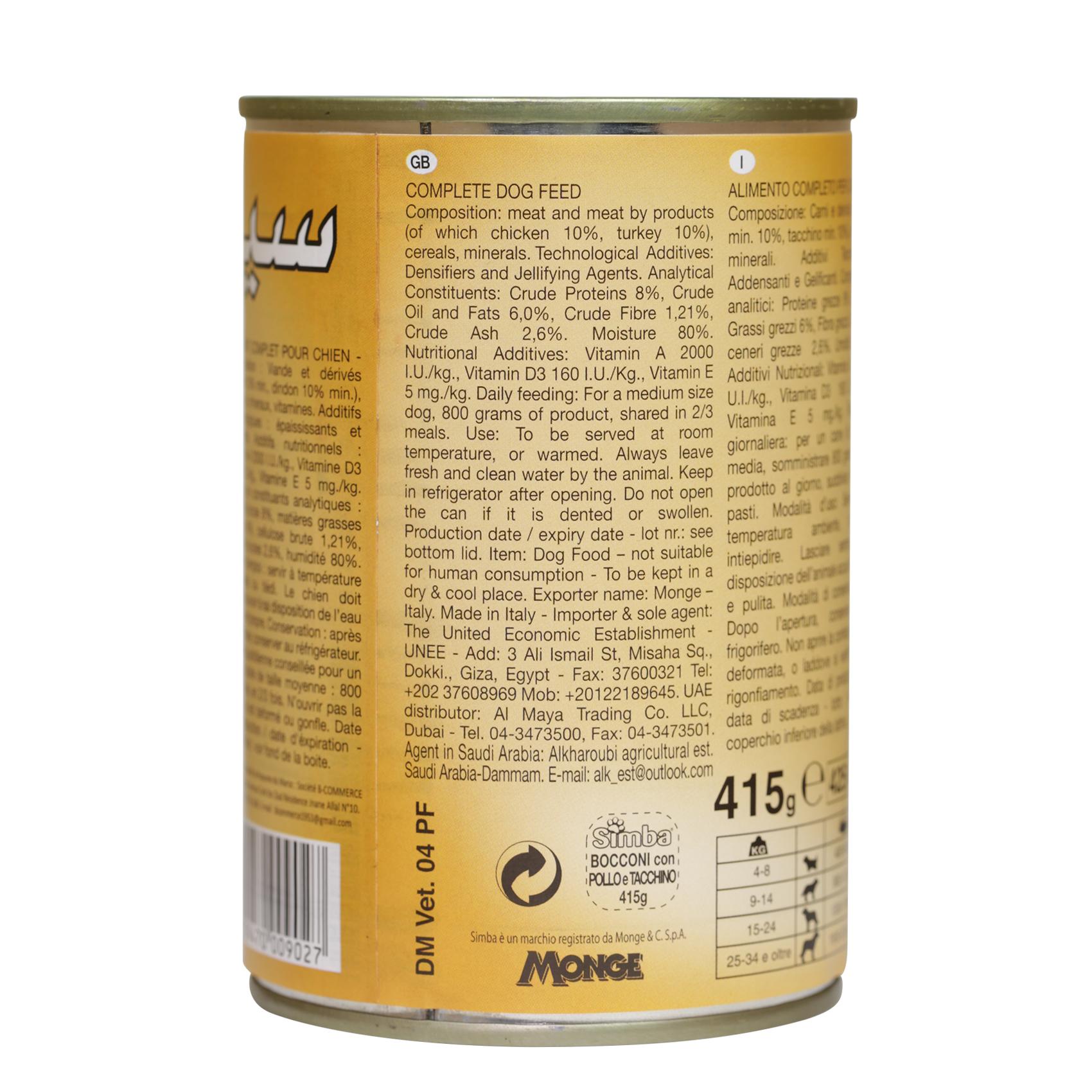 SIMBA DOG FOOD CHUNK CHICKEN 400GR