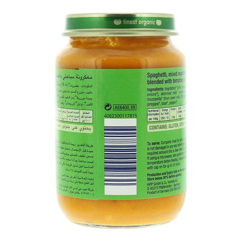 Hipp-Organic-Spaghetti-with-Tomato-&-Mozzarella-190-g