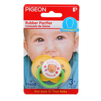 Pigeon Rubber Pacifier Orthodontic Yellow