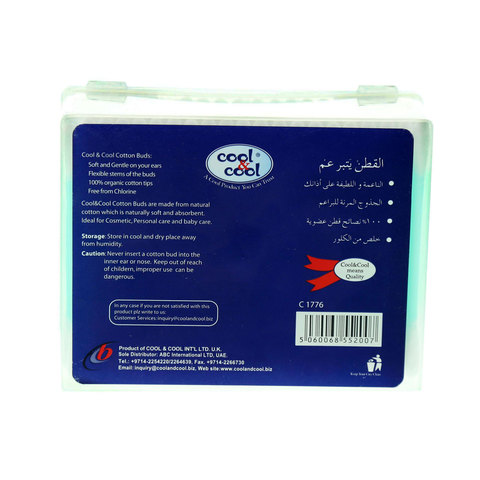 Cool-&-Cool-Cotton-Buds-Colored-200's-