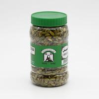 Zeina Cardomom Green Jar 500 g