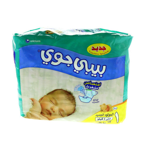Babyjoy-Diapers-Newborn-Size-1-Up-to-4kg-17-Counts