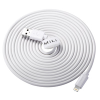 MiLi Lightning Cable 3 Meter White