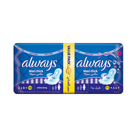 Always Ladies Pads MaxiThick Extra Long Value Pack 16 Napkins